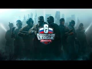 Russian major league s3| 4 неделя |2 день