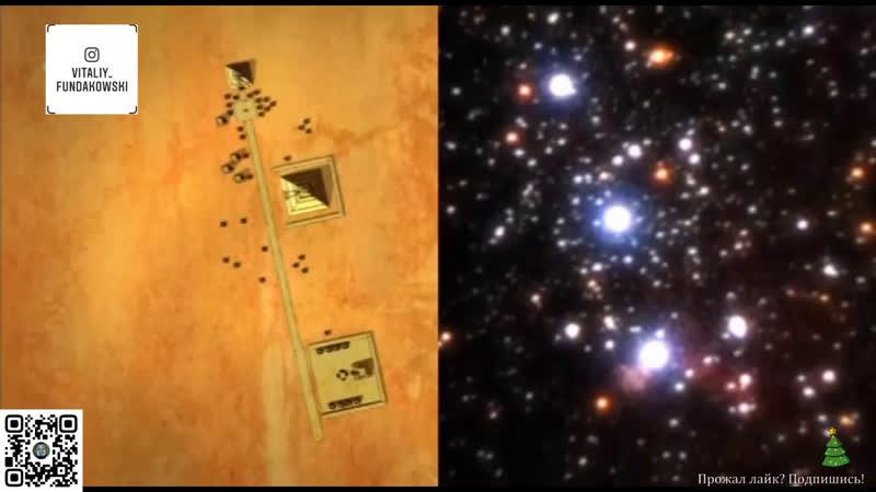 Древние пришельцы Решающее доказательство Инопланетные послания 12