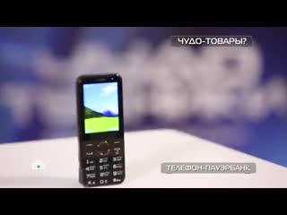Телефон-пауэрбанк: как долго продержится на одном заряде