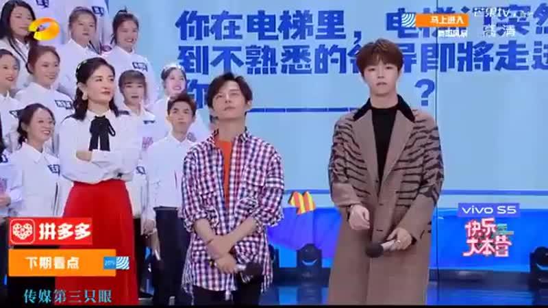 отрывок шоу Miss Voice с Чен Линоном