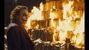 Джокер сжигает деньги к ф Темный рыцарь КиноРезюме М