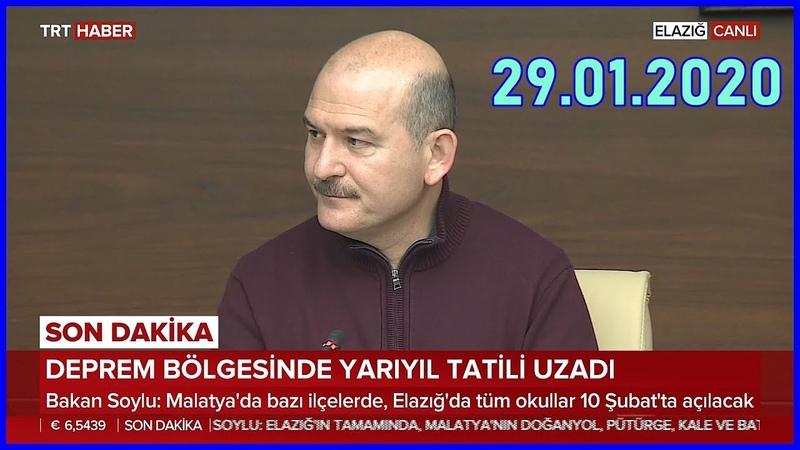 İ işleri Bakanı Süleyman Soylu nun Elazığ da Basın Toplantısı 29.01.2020