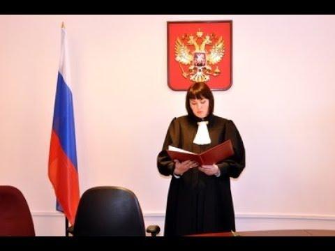 Как на глазах сдувается пиратский судья Граждане СССР Краснодара жгут 28 10 19