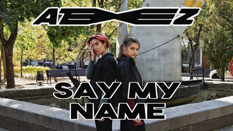 [KPOP IN PUBLIC] ATEEZ (에이티즈) Say My Name | dance cover by 4BK (Kate Anabel)