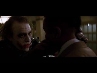Чего ты такой серьезный, сынок - Темный рыцарь  Джокер Бэтмен DC Хит Леджер откуда шрамы у Джокера