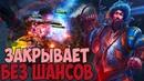 АДМИРАЛ ЗАКРЫВАЕТ МИПО БЕЗ ШАНСОВ KUNKKA VS MEEPO DOTA 2 PATCH 7 23