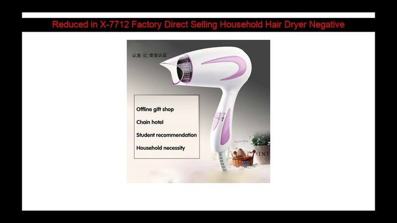 Free shipping of X-7712 Factory Direct Selling Household Hair Dryer Negative Ion Cold Hot Air Foldi