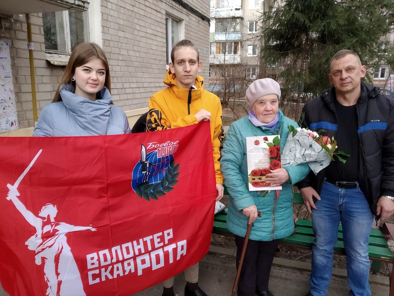Поздравления Ветеранов Великой Отечественной войны и тружеников тыла