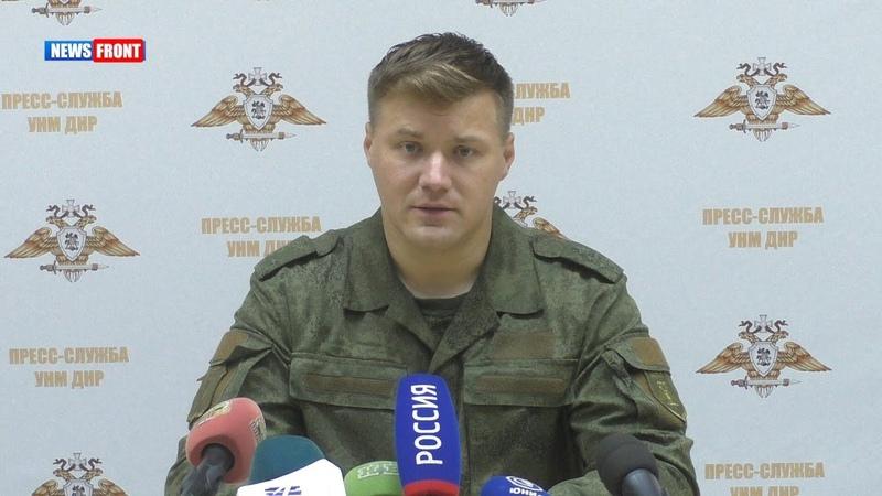 При попытке оборудовать новую позицию на юге ДНР подорвалась группа боевиков ВСУ