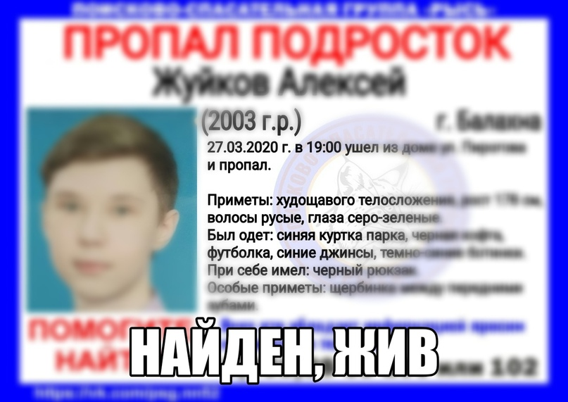 Жуйков Алексей, 2003 г.р. г.Балахна