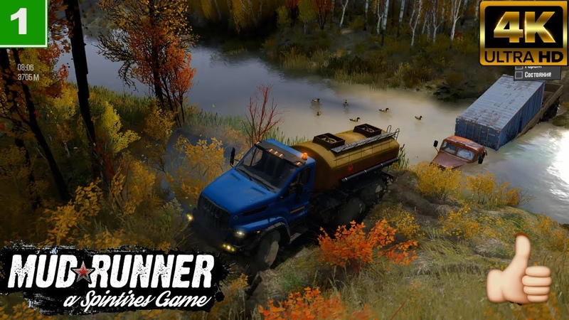 Spintires MudRunner gameplay Pull the KrAZ out of the river 🔴