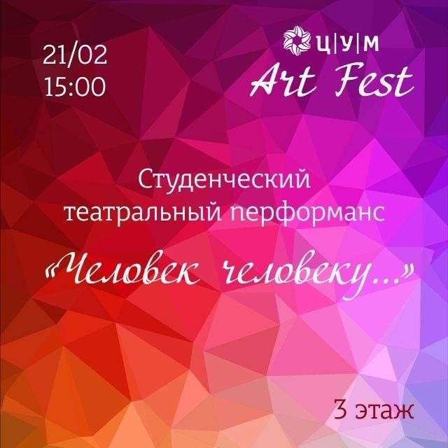 Топ мероприятий на 21 — 23 февраля, изображение №4