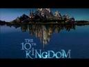 Десятое королевство 2 серия