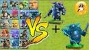 Super Pekka Pekka vs All Ground Troops 😱troops vs troops😎 Clash of clans😘unity clash🔥