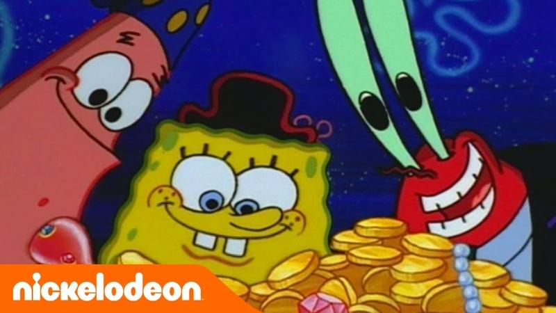 Губка Боб Квадратные Штаны | 1 сезон 17 серия | Nickelodeon Россия