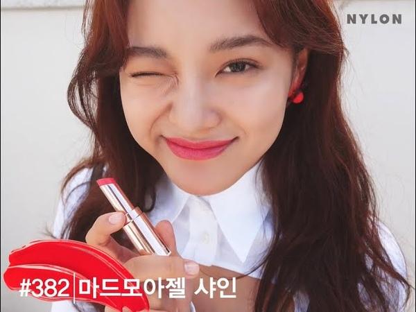 [NYLON TV KOREA] 김세정 의 빛나는 인생 립스틱 공개💄