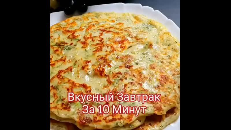 Prosto_vkusno_05InstaUtility_-00_B72sblfgKKy_11-84161337_597930207665016_4858601149461197066_n.mp4
