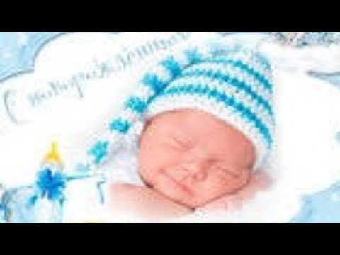 ՈՒՐԱԽՈՒԹՅՈՒՆ Նորածին Բալիկով Поздравления с Новорожденным Congratulations on a Newb