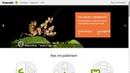 INaturalist. Как пользоваться сайтом проекта. Рассказывает Алексей Эбель. Инструкция.