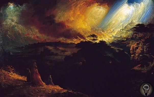 Загадочная гибель Содома и Гоморры, что же там произошло