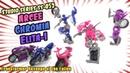 Transformers Studio Series SS 052 Deluxe Class Arcee Chromia Elita 1 Revenge of the Fallen Review