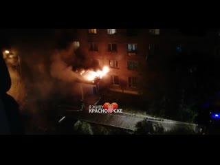 Горит дом на Свердловской
