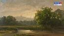 Искусство увидеть …История одной картины: «Рассвет» (1873г.) (ГТРК Вятка)