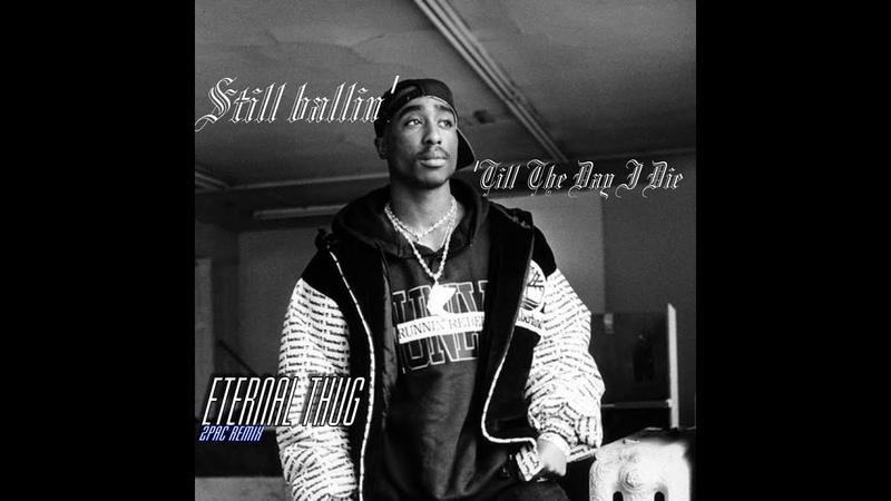 2Pac - Still Ballin (Till The Day I Die) 2019 ETERNAL THUG remix Ft. Kurupt x BOP TYPE BEAT x