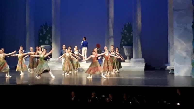 Swan Lake Act 1 Birthday Celebration for Prince Sigfried 3