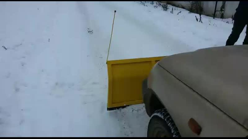 Снегоуборочный поворотный отвал