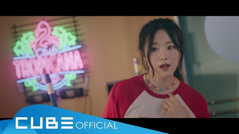 (여자)아이들((G)I-DLE) - 덤디덤디 (DUMDi DUMDi) Official Music Video