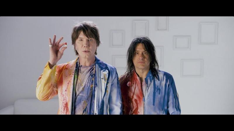 Goo Goo Dolls - Miracle Pill [Official Music Video]