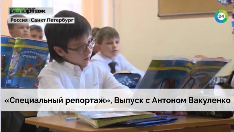 Антон Вакуленко Лучше всех Специальный репортаж с вдумчивым полиглотом
