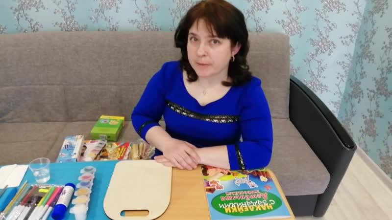 Мастер класс Палочки превращалочки детский сад 56 Иванова В А смотреть онлайн без регистрации