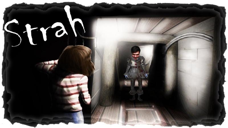 Нестрашный Страх 💀 STRAH