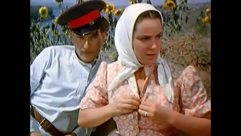 Тихий Дон 1957 нарезка