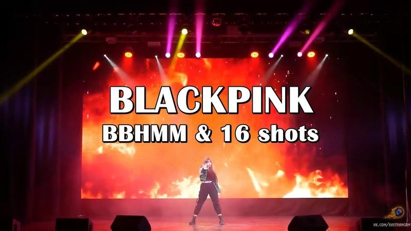 BLACKPINK BBHMM 16 shots dance cover by SWEN Kijji