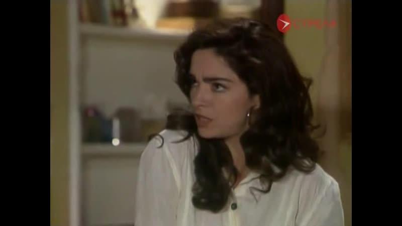 Сериал Новая жертва - Изабелла шантажирует Андреу