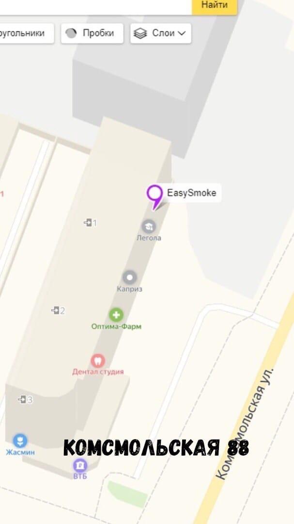Кальян на дом, кейтеринг, доставка «EasySmoke» - Вконтакте