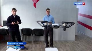 Учитель из костромского посёлка устраивает детям гонки на дронах