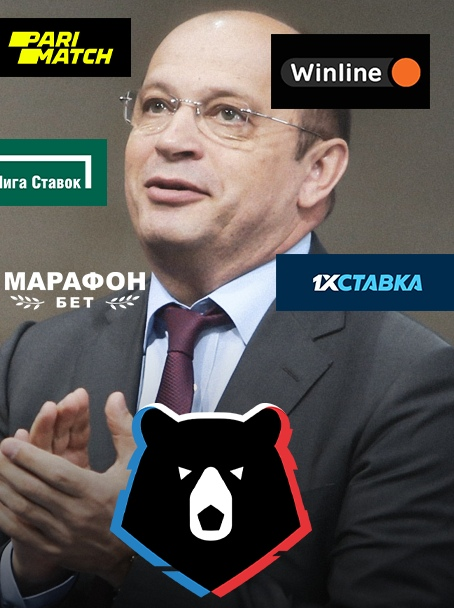 """""""Зенит"""" получает как вся РПЛ. ЦСКА – в 10 раз меньше. Сколько российские клубы зарабатывают по контрактам с букмекерами"""