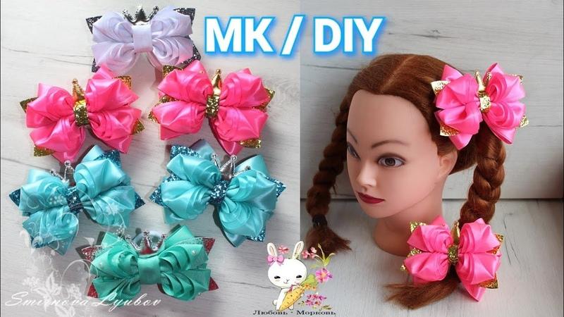 МК БАНТ РЫБКА МАX / Канзаши / DIY hair bow FISH MAX
