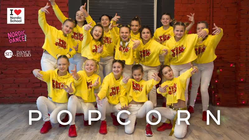 Команда Pop Corn Nordic Dance Project