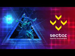 Sector reality [dota 2]. сезон 2