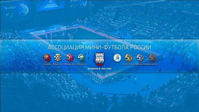 Женщины Чемпионат России 1 4 финала Лагуна Пенза Тюмень Матч №1