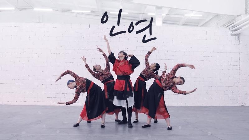[TAKE ON CREW] 엔(N) – 인연(이선희) | dance cover