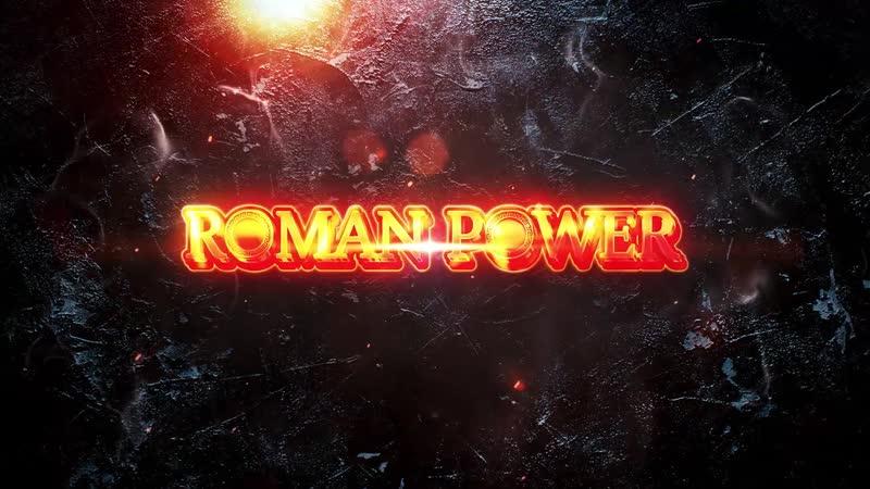 Лучшие слоты Microgaming | Roman Power Online Slot Promo
