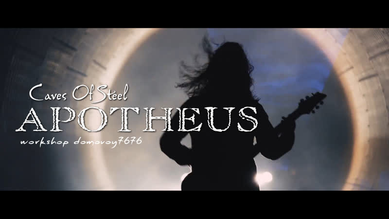 APOTHEUS - Caves Of Steel (Official Video 2019)
