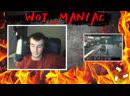 WoT Blitz - [AMX 13 90 и WZ-110] - КАЧКА В САМОМ РАЗГАРЕ!