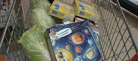«Руководство уволено»: в трех сетевых магазинах Ярославля обнаружено просроченное детское питание